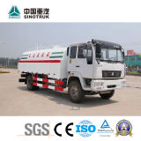 China Best Water Truck of Sinotruk 5-7t