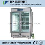 Intelligent Illumination Incubator (GTOP-800/1000)