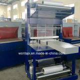 Semi-Automatic Film Wrapping Machine (WD-250A)