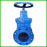 DIN 3352 F4 Resilient Seated Gate Valve-Cast Iron Gate Valves