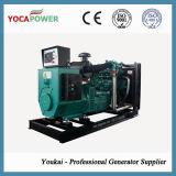 350kVA Chinese Yuchai Engine Diesel Generator Set
