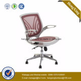 Elegant School Hotel Lab Furniture Exeuctive Mesh Office Chair (HX-CAC041)