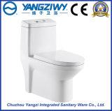 Ceramic 4D Super-Spin Siphon Siamese bathroom Toilet