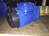 IEC Standard Motor Low Price Y Series