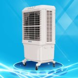 Wholesale Eco-Friendly Water Recycling Evaporative Fan Mobile Air Cooler