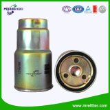 Spare Parts Fuel Filter for Toyota Car Generator Engine 23390-64450