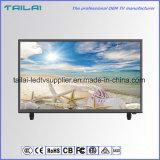 """Home Hotel Narrow Bezel 32 """" HD Ready LED TV Android 4.4 System RJ45"""