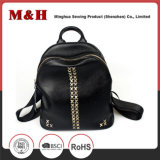Large Capacity Portable Backpack Leisure Travel Ladies Bag
