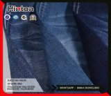 10s Trtwill Dark Blue and Grey Denim Fabric