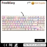 2017 Professional Multi-Color Wired Mechanical Keyboard
