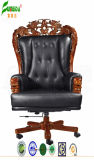 Swivel Leather Executive Office Chair with Solid Wood Foot (FY1098)