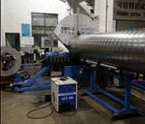 Spiral Tubeformer Sbtf-1500c