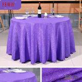"Purple Color Jacquard 132"" Table Cover"