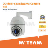 7 Inch Outdoor Speed Dome Camera with WDR (MVT-MO904)