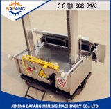 Automatic Wall Wiping Machine with Low Price/The Best Wall Wipe Plastering Machine/Spraying Machine Tractor