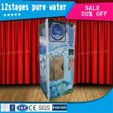 Water Vending Machine for 3-5 Gallon Bottle (A-118)