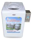 Coin-Operated Washing Machine (XQB52-8088CFX)
