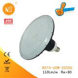 CE RoHS 5630 SMD 6064lm, 360 Deg E39 60W LED Flat Panel Lamp