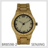 Fashion Wood Quartz Watch