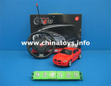 New Toy 1: 22 Remote Control Car Toy (922529)