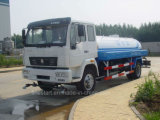 Sinotruk HOWO 4X2 Water Tank Truck or Watering Cart of Specail Vehicle