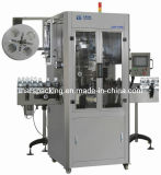 Water Bottle Labeling Machine Price