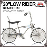 20 Inch Chrome Color Lowrider Bike (ARS-2012S-3)
