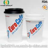 8oz Pirnted Double Wall Coffee Paper Cup with Lid (8oz)
