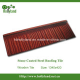 Stone Coated Steel Roofing Tile (Wooden Tile)