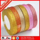 Global Brands 10 Year Multi Color Christmas Mesh Ribbon