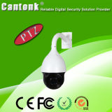 2MP 120m 22X IP CCTV PTZ Speed Dome Camera (PT7FH22XH200)