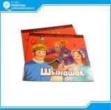 Full Color Child Book Print Company
