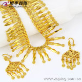 Xuping Special Price Fashion Jewelry Set Plated with 24k Gold Color (62782)