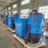 Heavy Duty Industrial Cyclone Vacuum Cleaner/ Wet Dry Industrial Vacuum Cleaner