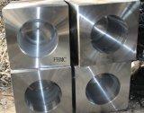 Aluminium Open Die Free Forging