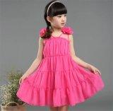 Tulip Hem Dress/Sweet Strapless Tank Dress for Girls