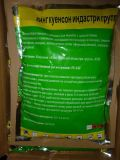 Selective Herbicides and Weedicides of Metribuzin 70% Wp