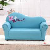 Sweet Luxury House Nursery Leather Chair, Purple (SXBB-07-03)