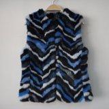 Multi-Blue Jacquard Faux Fur Vest