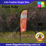 Outdoor Advertising High Quality Flying Feather Flag