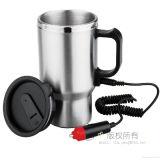 Stainless Steel Electric Travel Mug Coffee Mug Electric Coffee Mug