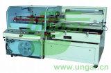 Auto-Package Machine for Aluminium Foil Container