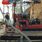 Small Portable Farm Irrigation Water Well Drilling Equipment