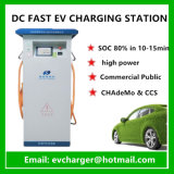 DC Fast EV Charging Station for Nissan Leaf / Outlander