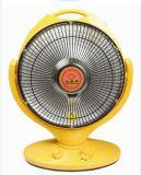 Portable Sun Heater (NSB-90TC)