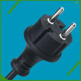 Free Sample Hot Sell Outdoor Power Cord