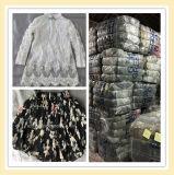 Summar Used Clothes