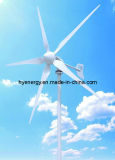 Wind Generator 1kw for off-Grid System (HY-1000L)