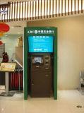 ATM Money Dispenser Kiosk (ATM03)