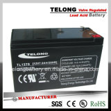 12V7ah Rechargeable UPS Battery with Ce and UL Certificate